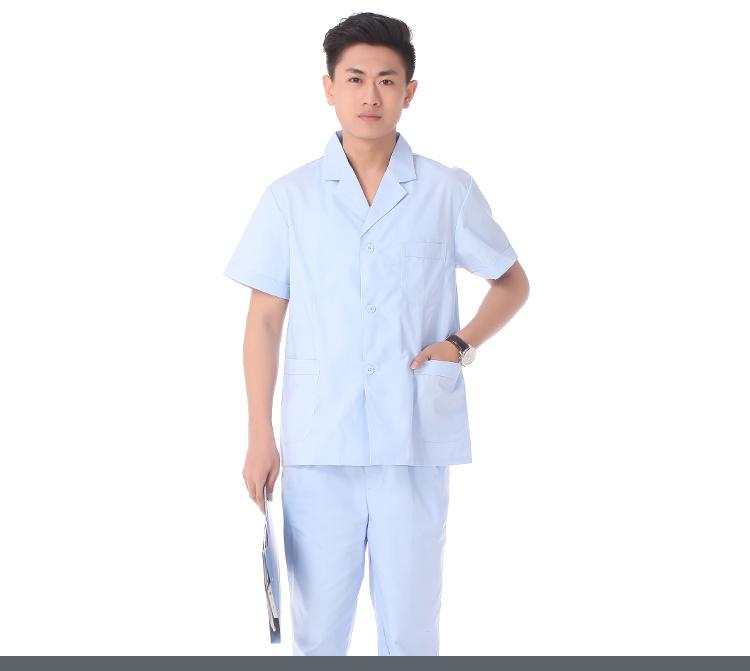 医生工作服白大褂医院后勤牙科门诊男医师蓝小褂冬装长袖分体