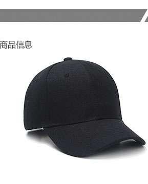 基本款光板春天黑色男士棒球帽韩版弯檐鸭舌帽子女潮纯白色运动帽