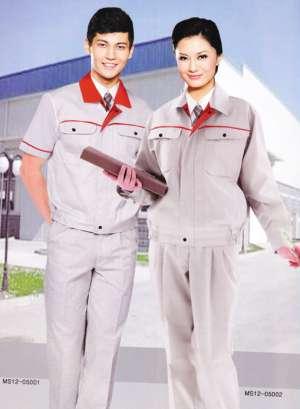 工作服厂家生产批发定制新款工作服企业工服 电力工作服