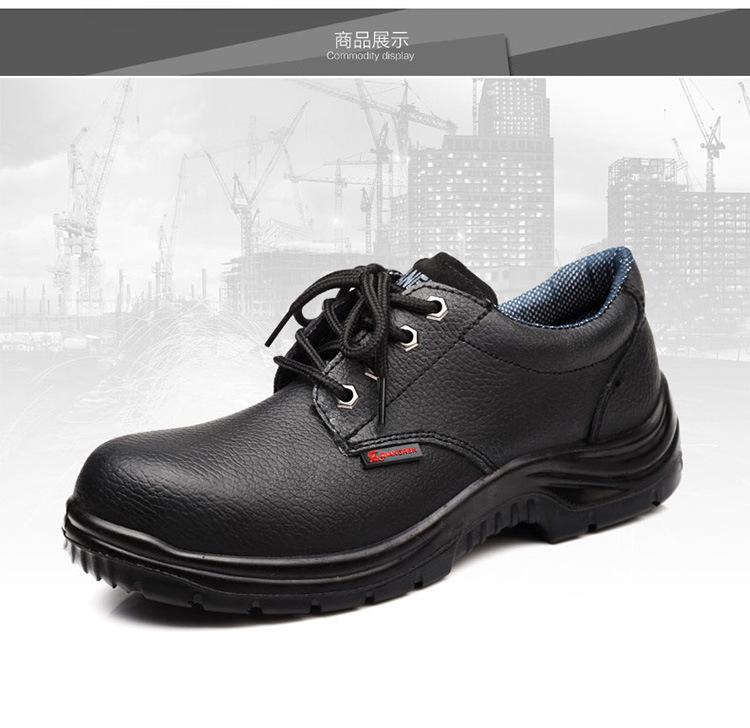 劳保鞋防砸防刺穿钢包头防护鞋安全鞋耐油防滑
