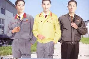 工作服厂家生产定制新款工作服企业工服电力工作服