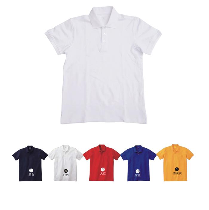 定做T恤需要准备哪些?如何选择厂家?